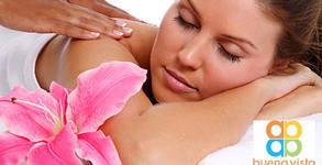 Релаксиращ арома масаж на гръб, врат и ръце