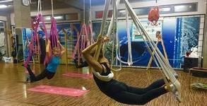 4 посещения на Fly Yoga - въздушна йога