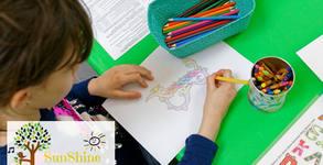 Забавление за деца! 1, 2 или 3 часа образователни и творчески занимания