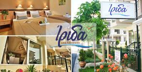 Irida Apartments