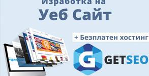 GetSEO.click