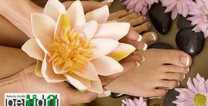 Perhidrol Beauty Studio