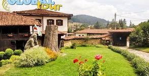 Еднодневна екскурзия до Копривщица и Панагюрище на 12 Септември