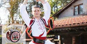 4 или 8 посещения на народни танци за начинаещи