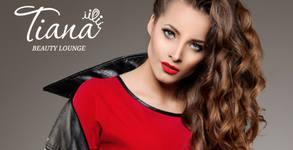 Tiana Beauty Lounge