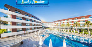 Lucky Holiday