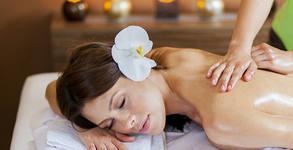 Лечебен масаж на гръб с масло от лавандула и мента - без или със антицелулитен масаж