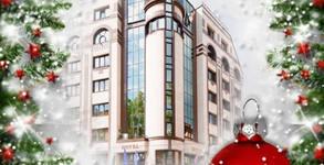 Хотел Даунтаун