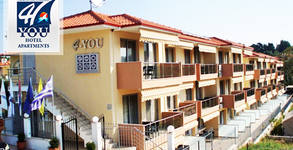 4-you Hotel