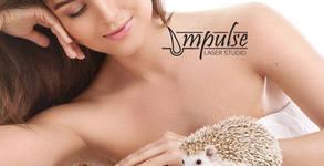 Купи и подкрепи: Impulse Laser Studio