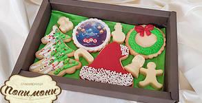 200гр коледен сет с бисквити и бонбони от белгийски шоколад