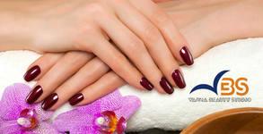 Купи и подкрепи: Varna Beauty Studio
