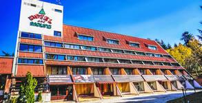 До края на Септември в Боровец! Нощувка със закуска и възможност за вечеря, плюс ползване на басейн и сауна