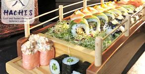 Hachi 8 Sushi and Ramen