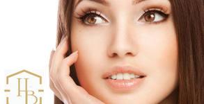 Комбинирано почистване на лице, плюс ензимен пилинг, масаж, серум и маска - без или със биолифтинг