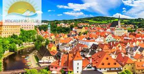 Дълъг уикенд в Златна Прага! Екскурзия с 3 нощувки със закуски, плюс самолетен транспорт от Варна