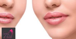Грижа с хиалуронова киселина! Попълване и изглаждане на бръчки или уголемяване на устни