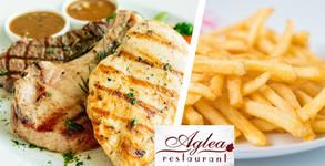 Ресторант Aglea