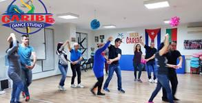 Dance Studio Club Caribe