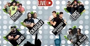 Концерт на СкандаУ, Дичо, Pavel Kolev & Icaka, RDMK, F.O. & Peeva и DMS Pleven - на 8 Ноември