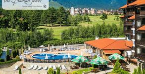 Хотел Балканско Бижу***