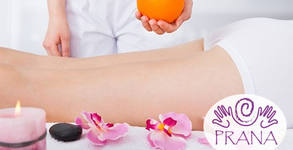 Антицелулитен масаж на крака, седалище и корем с етерични масла