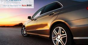 Автосервиз Auto BOX