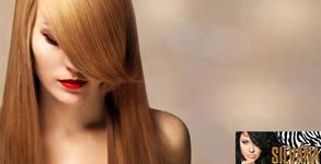 Красива коса! Арганова или кератинова терапия, плюс изправяне - без или със полиране
