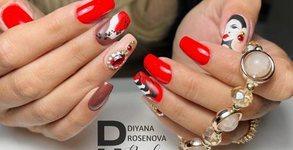 Diyana Rosenova Nails