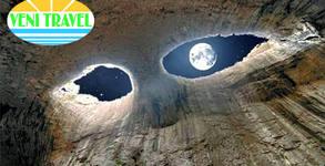 Еднодневна екскурзия до Пещерата Проходна, Пещерен дом, Ферма Сините щрауси, Ловеч и Къкринското ханче на 28 Юни