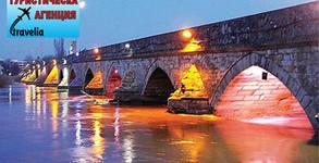 Екскурзия до Мезек, Ивайловград, вила Армира и Свиленград! Нощувка със закуска и транспорт