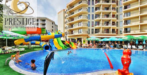 Prestige Hotel and Aquapark****