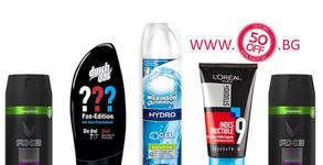 Козметичен комплект за мъже от 5 части - гел за бръснене, шампоан, гел за коса и два дезодоранта