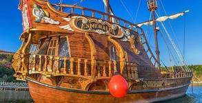 Пиратски кораб Есмералда