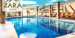 Хотелски комплекс Зара****
