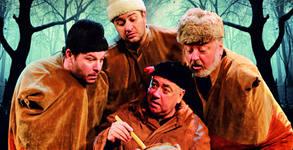 """Спектакълът """"Юнаци с умни калпаци"""" на 29 Януари"""