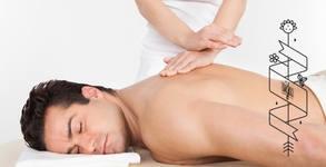 Олимпийски спортно-възстановителен масаж на цяло тяло