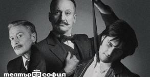 """Деян Донков и Лилия Маравиля в комедията """"Палачи"""" - на 2 Февруари"""