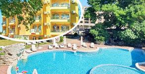 Хотел Concordia Plaza I**