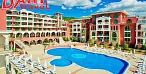 Почивка в Свети Влас! 6 нощувки на база All Inclusive в Хотел Свети Георги****, плюс транспорт