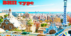 Екскурзия до Барселона! 3 нощувки със закуски, плюс самолетен билет и възможност за Камп Ноу
