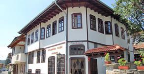 Атанасова къща**