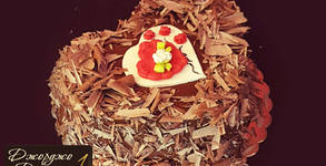 Шоколадова или ванилова торта във формата на сърце