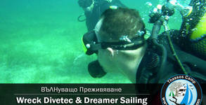 Wreck-DiveTec