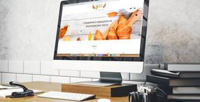Изработка или редизайн на уебсайт, плюс базова SEO оптимизация