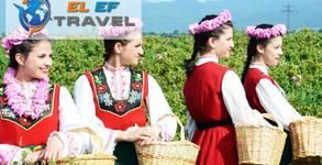 Еднодневна екскурзия до Казанлък за Фестивала на розата на 3 Юни