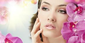 Масаж на лице, шия и деколте с бадемово масло плюс маска с колаген - без или със пилинг на лице с ориз и минерални соли