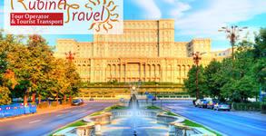 Виж Букурещ! Нощувка, закуска, транспорт, посещение на Therme и възможност за Солна мина Сланик и двореца Могошая