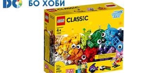 LEGO магазин Bo Hobby