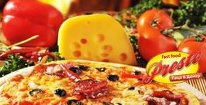 Пица & дюнер Presto